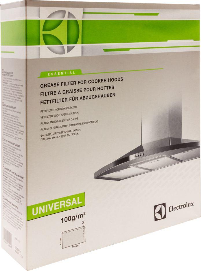 Electrolux E3CGA101микрофильтр для кухонной вытяжки Electrolux