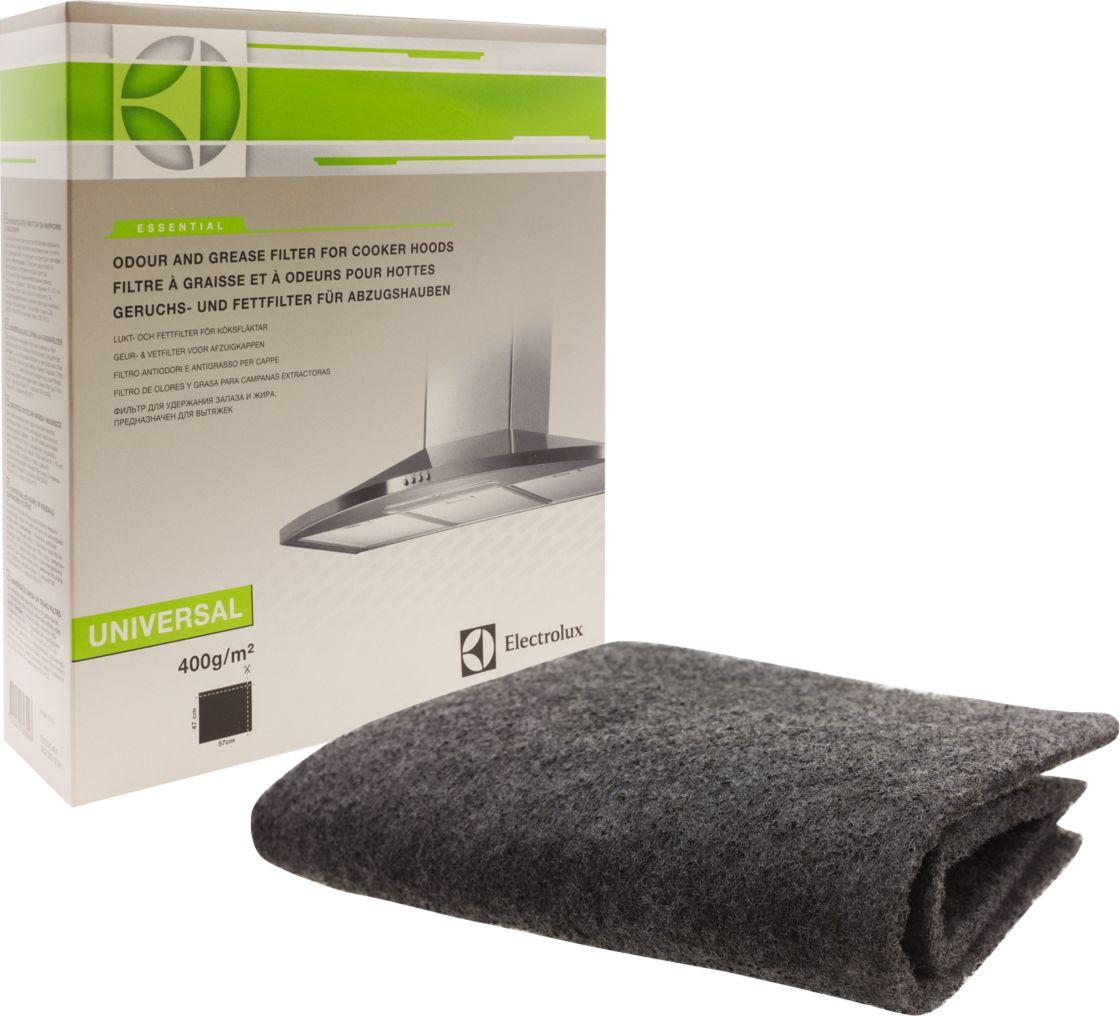 Electrolux E3CGC401 микрофильтр для кухонной вытяжки
