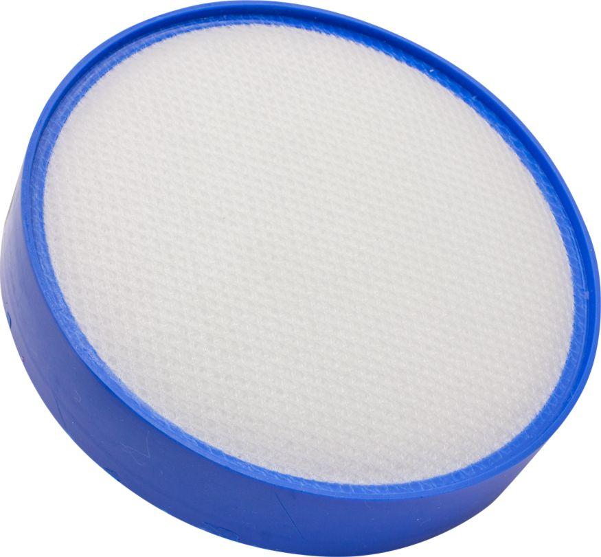 Ozone Microne H-63 HEPA фильтр предмоторный для пылесоса Dyson DC19/DC20/DC21/DC29 ozone microne h 64 hepa фильтр предмоторный для пылесоса dyson dc33 dc33i