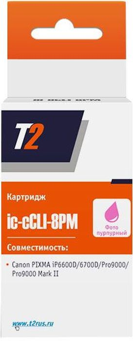 Картридж T2 IC-CCLI-8PM, пурпурный, для струйного принтера цена
