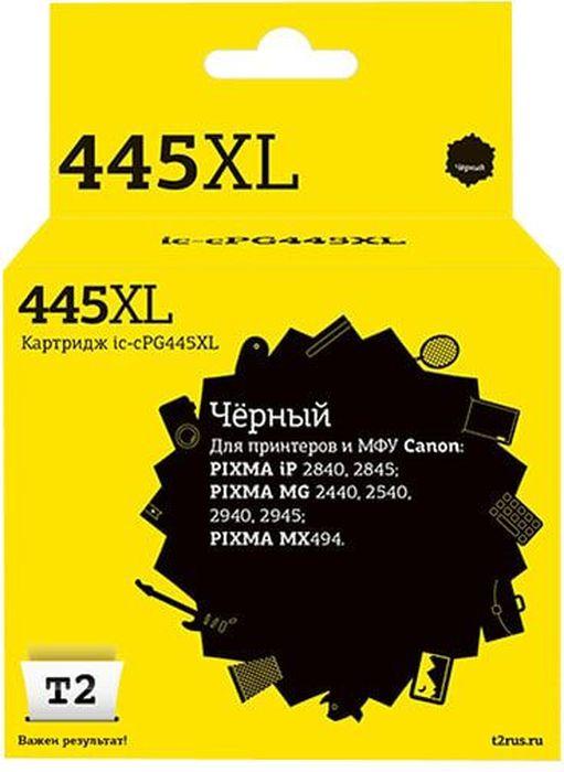 T2 IC-CPG445XL, Black картридж для Canon PIXMA iP2840/2845/MG2440/2540/2940/2945/MX494 картридж easyprint black для pixma ip2840 2845mg2440 2540 2940 2945 mx494 ic pg445xl