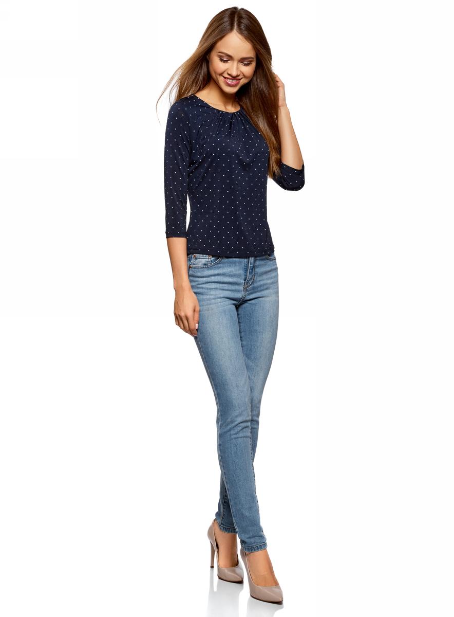 Блузка oodji блузка женская oodji цвет синий черный 21301373 24088 7529l размер m 46