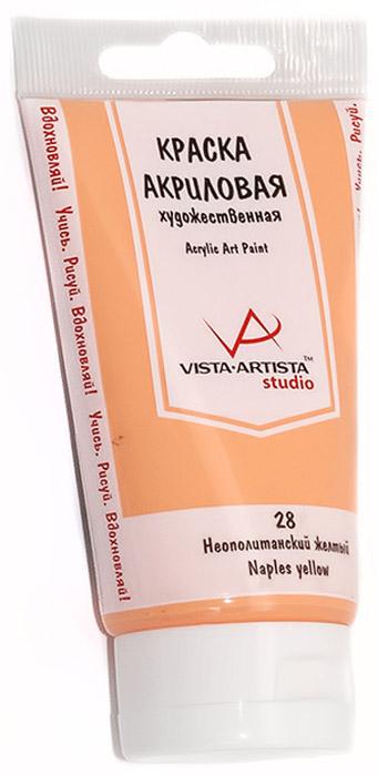 Vista-Artista Краска акриловая Studio Неополитанский желтый 75 мл