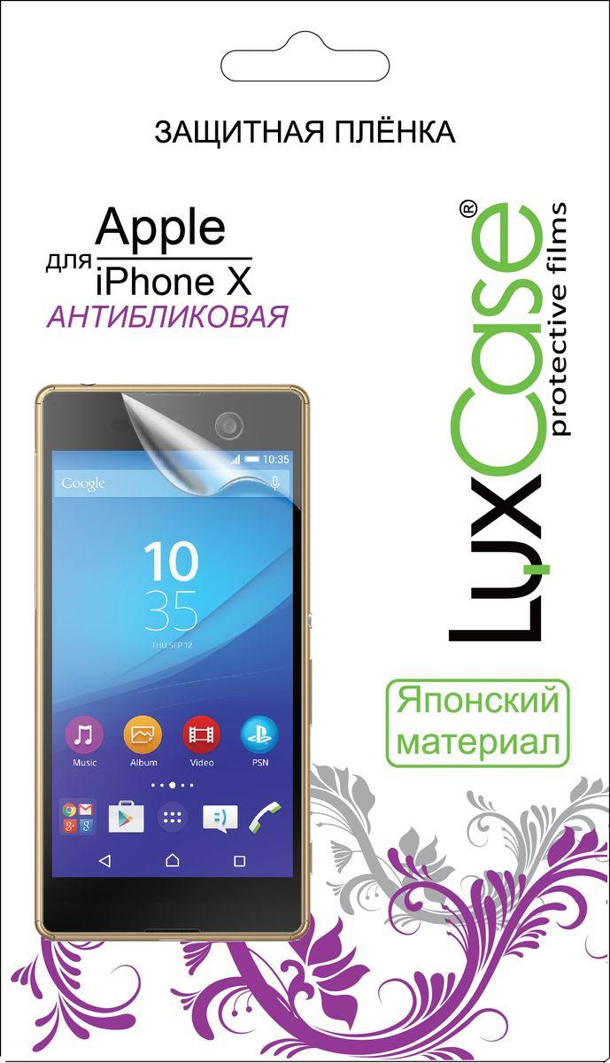 LuxCase защитная пленка для Apple iPhone X, антибликовая защитная пленка luxcase для apple iphone x front