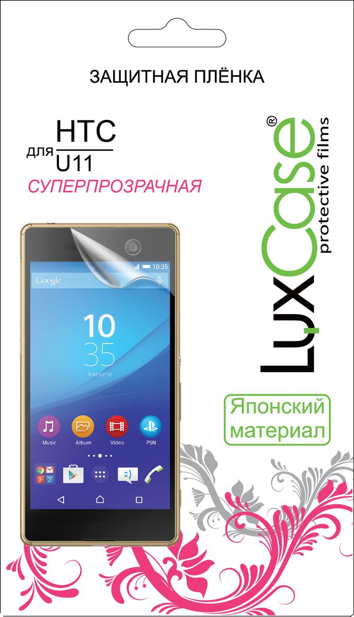 LuxCase защитная пленка для HTC U11, суперпрозрачная