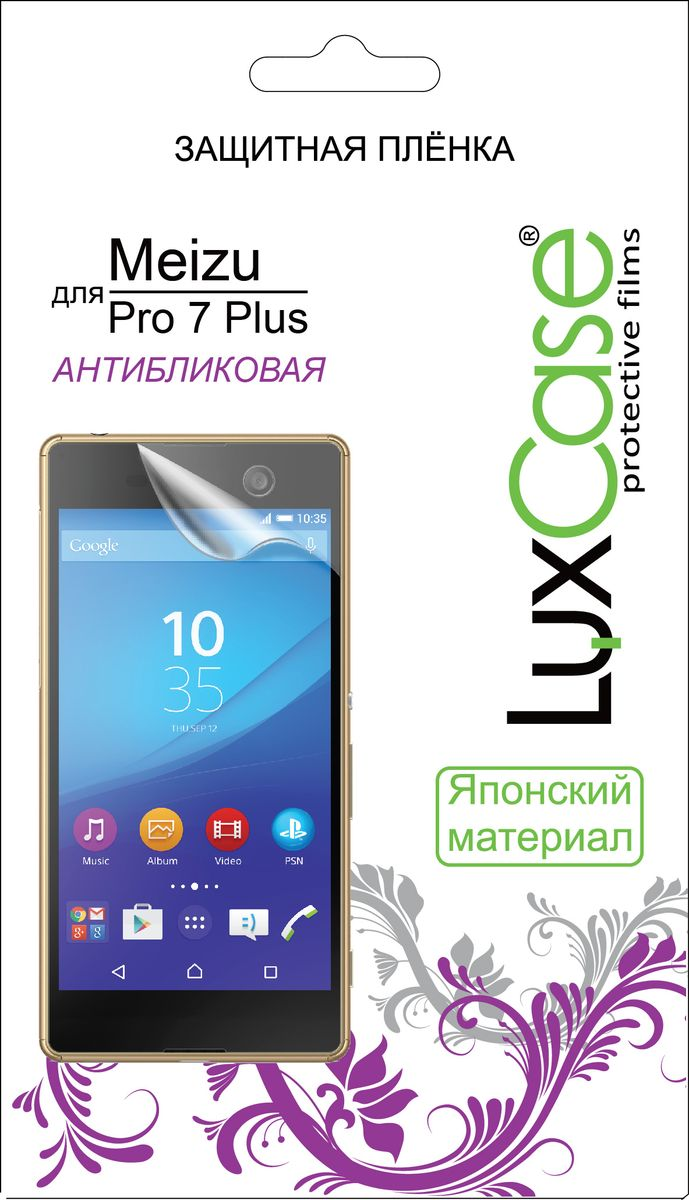 LuxCase защитная пленка для Meizu Pro 7 Plus, антибликовая цена и фото
