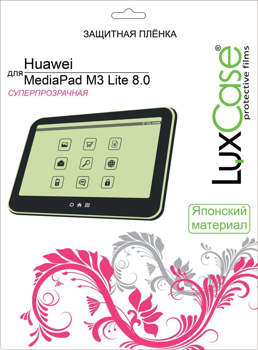 LuxCase защитная пленка для Huawei MediaPad M3 Lite 8.0, суперпрозрачная защитная пленка huawei для huawei mediapad m3 lite 10 1