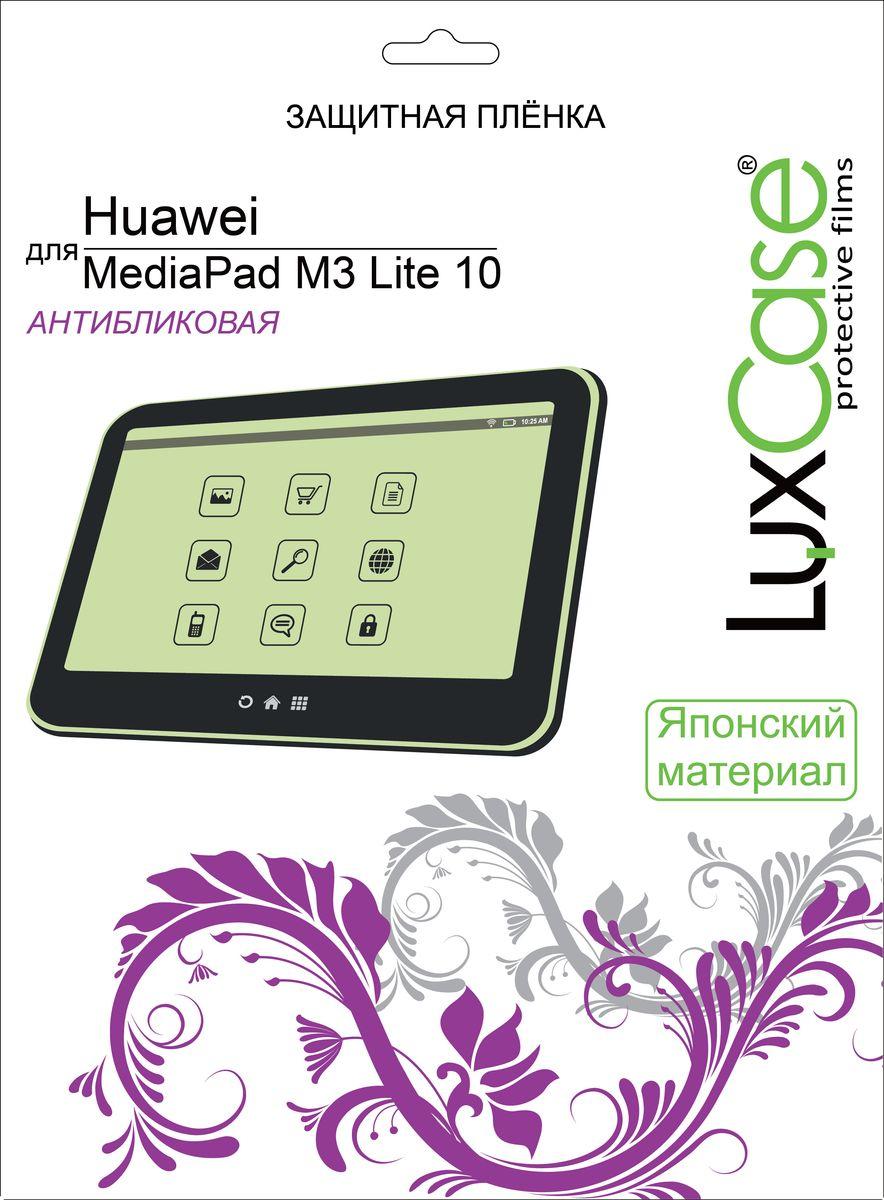 LuxCase защитная пленка для Huawei MediaPad M3 Lite 10, антибликовая защитная пленка huawei для huawei mediapad m3 lite 10 1