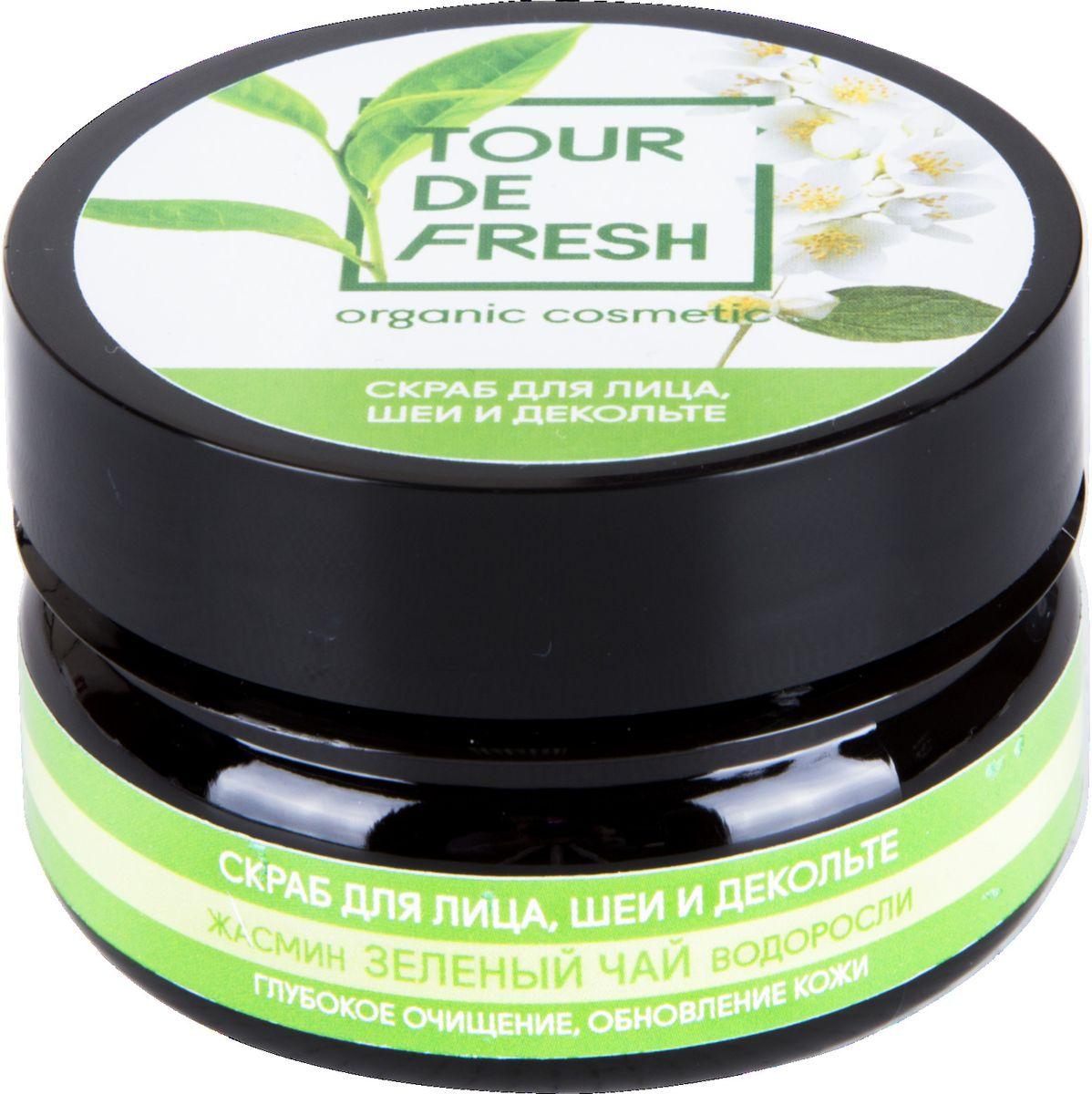 Tour De Fresh Скраб для лица, шеи и декольте Зеленый чай, жасмин и водоросли, 60 мл shunga organica 250 мл массажное масло зеленый чай