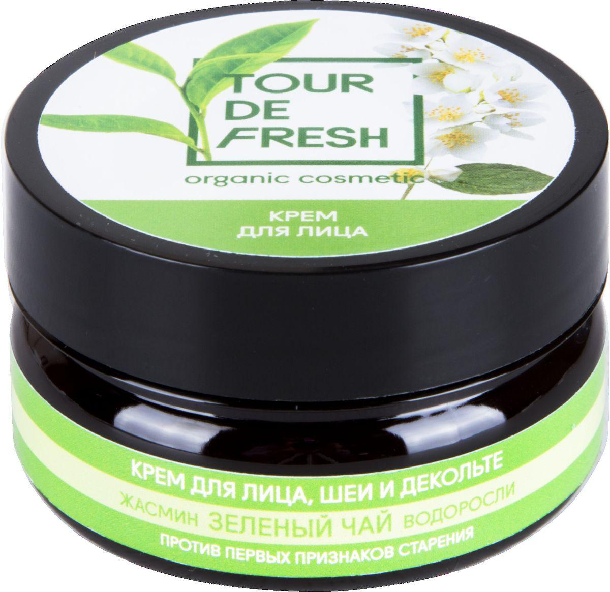Tour De FreshКрем для лица, шеи и декольте Зеленый чай, жасмин и водоросли, 60 мл Tour De Fresh