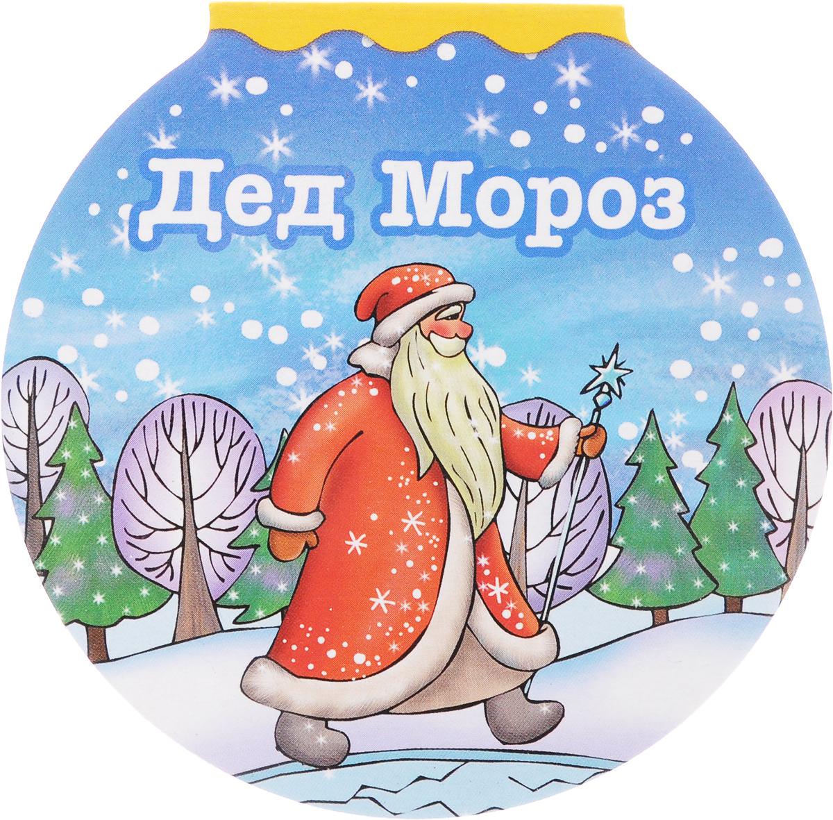 цены на З. Н. Александрова Дед Мороз  в интернет-магазинах