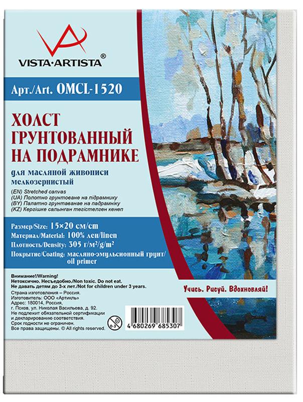 Vista-Artista Холст на подрамнике 15 см х 20 см OMCL-1520