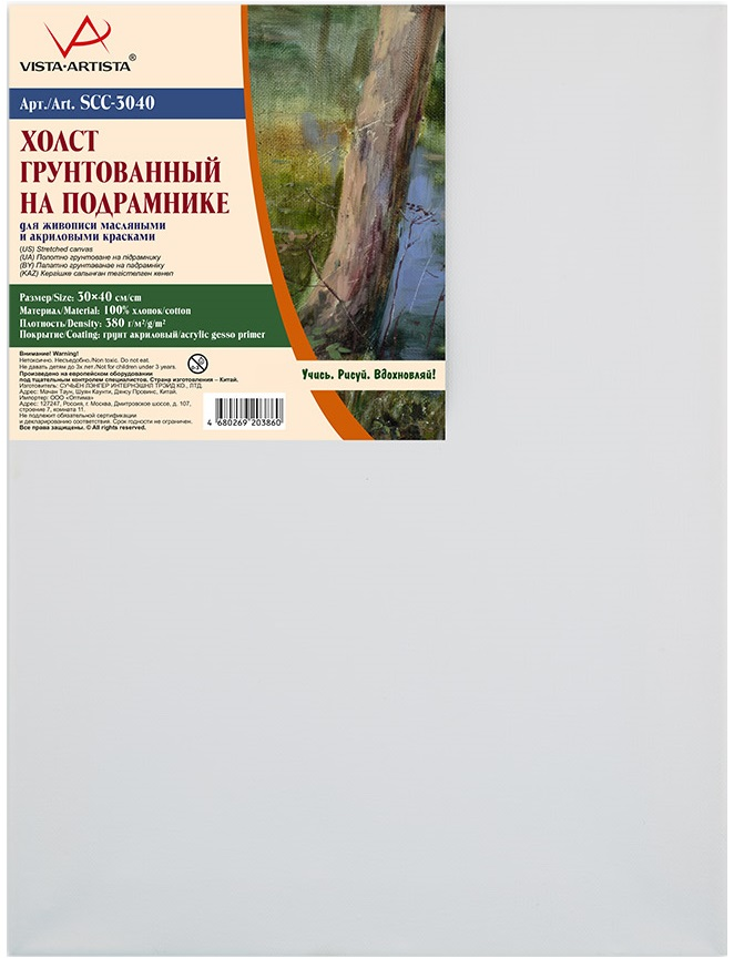Vista-Artista Холст на подрамнике 30 см х 40 см SCC-3040