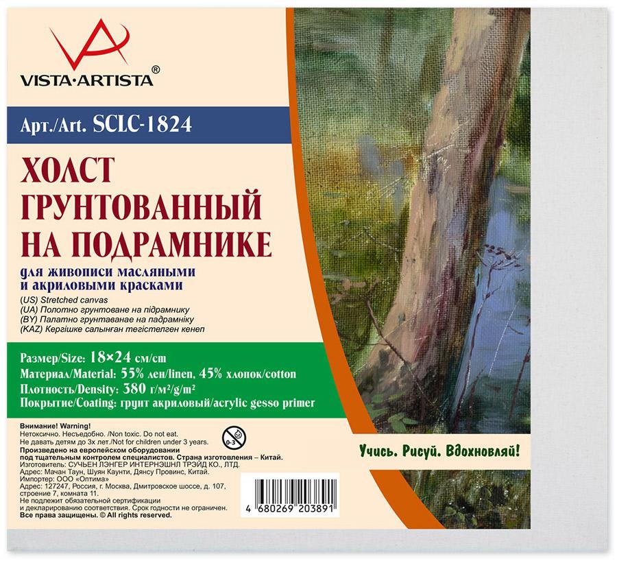 Vista-Artista Холст на подрамнике 18 см х 24 см SCLC-1824