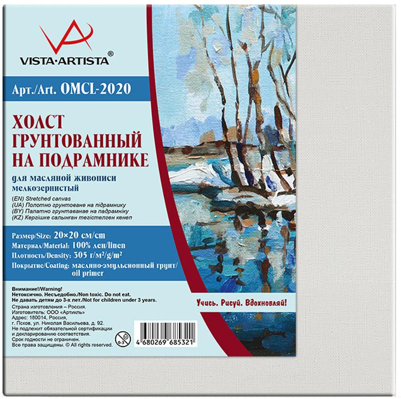 Vista-Artista Холст на подрамнике 20 см х 20 см OMCL-2020