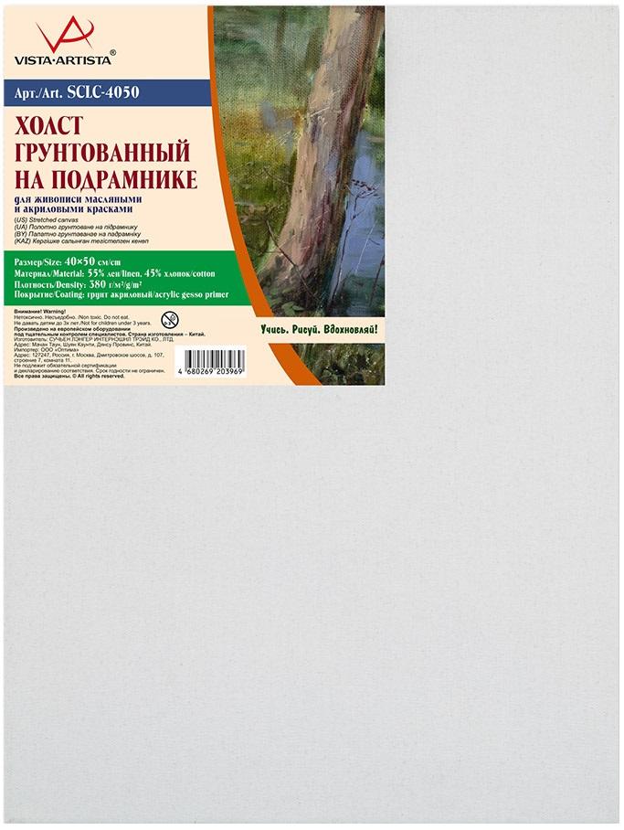 Vista-Artista Холст на подрамнике 40 см х 50 см SCLC-4050