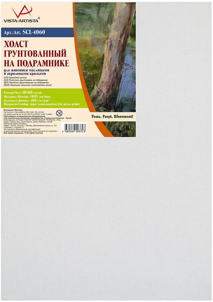 Vista-Artista Холст на подрамнике 40 см х 60 см SCL-4060