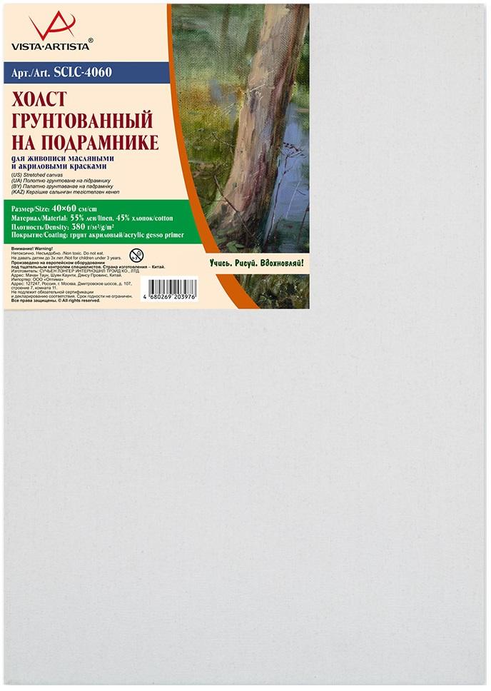 Vista-Artista Холст на подрамнике 40 см х 60 см SCLC-4060