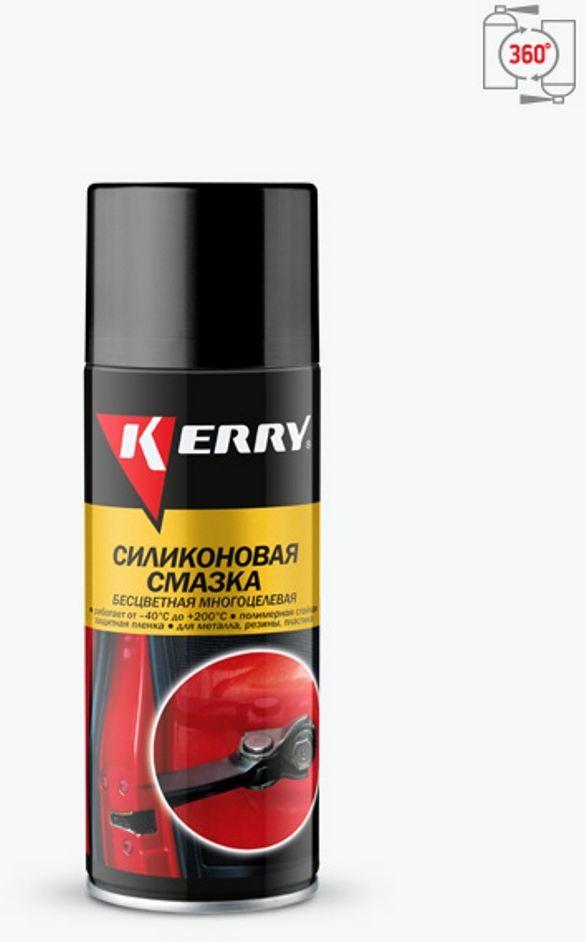 Силиконовая смазка KERRY, универсальная, 210 мл. KR-941-1 смазка kerry силиконовая с аппликатором для уплотнителей 100 мл