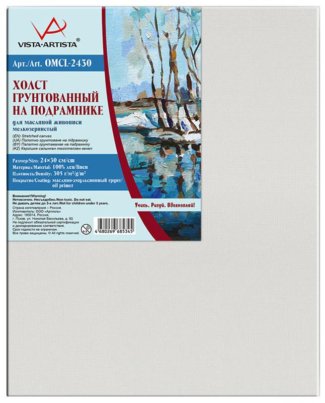 Vista-Artista Холст на подрамнике 24 см х 30 см OMCL-2430