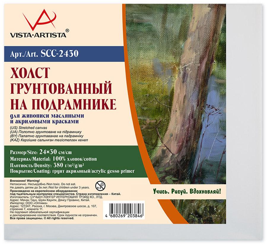 Vista-Artista Холст на подрамнике 24 см х 30 см SCC-2430