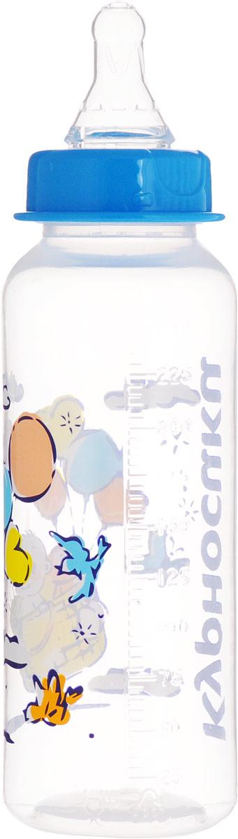 Курносики Бутылочка для кормления Мальчик на воздушных шарах от 0 месяцев цвет голубой 250 мл Курносики
