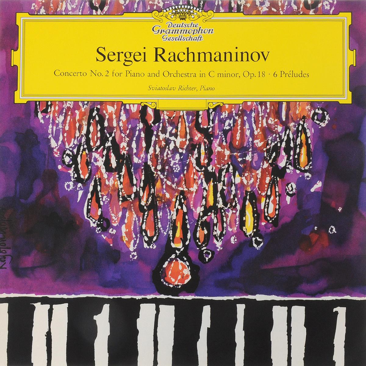 Святослав Рихтер Richter, Sviatoslav Rachmaninov: Piano Concerto No.2; 6 Preludes (LP) святослав рихтер sviatoslav richter piano s rachmaninov etudes tableaux from op 33 and op 39 six prelides from op 23 seven preludes from op 32