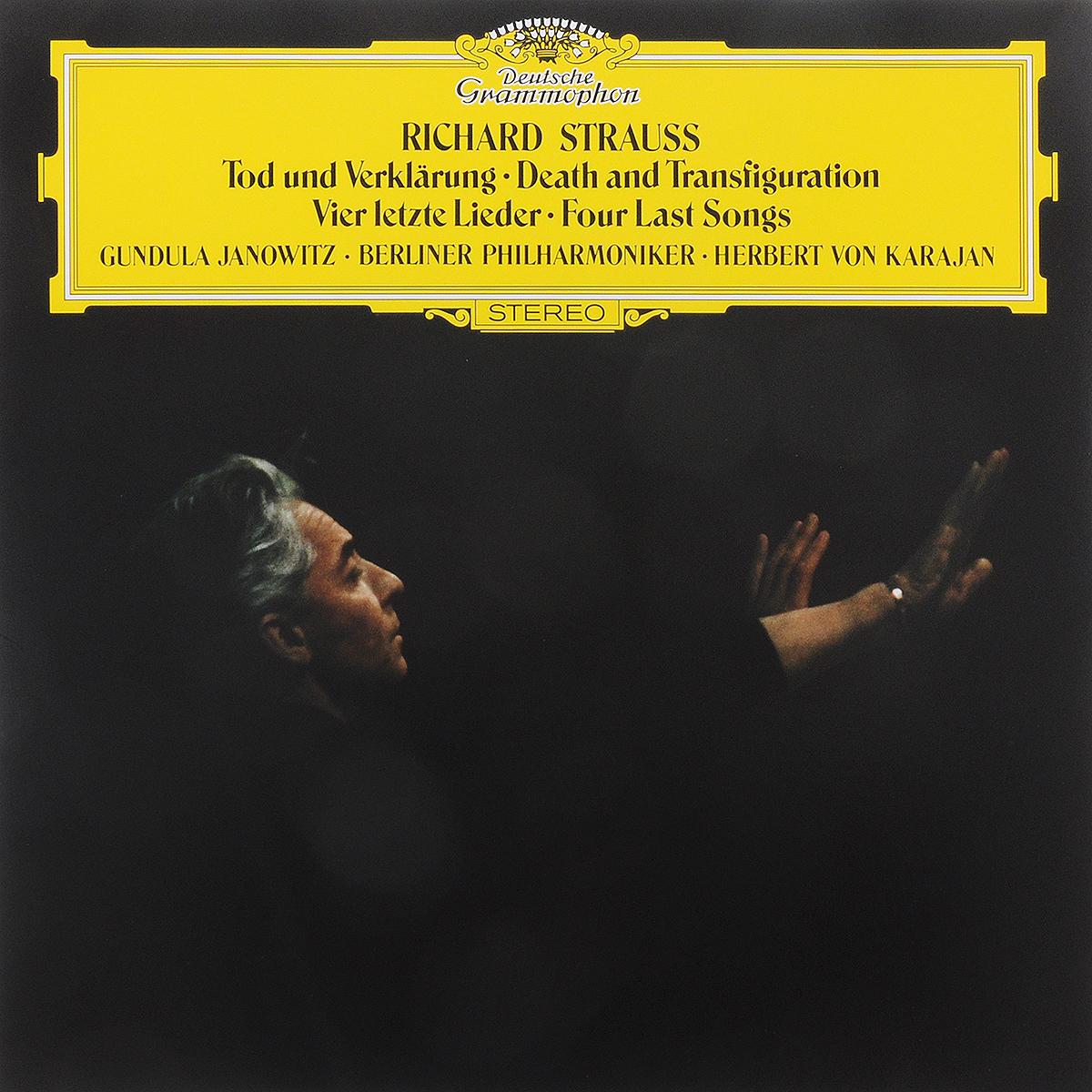 лучшая цена Гундула Яновитц,Berliner Philharmoniker,Герберт Караян Karajan, Herbert von Strauss R. Tod Und Verklarung. Vier Letzte Lieder (LP)