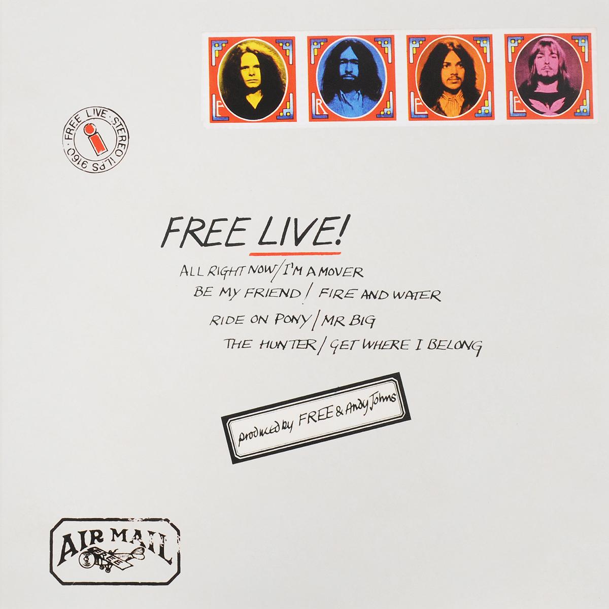 Free Free. Free Live! (LP) free shipping 10pcs mic5842bwm