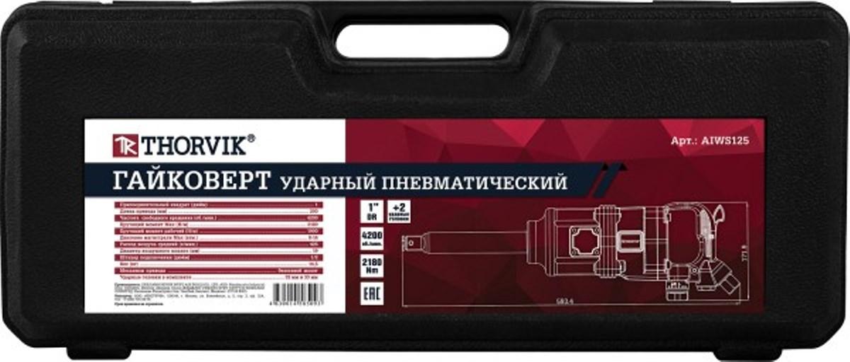 Набор инструмента Thorvik: гайковерт пневматический 1