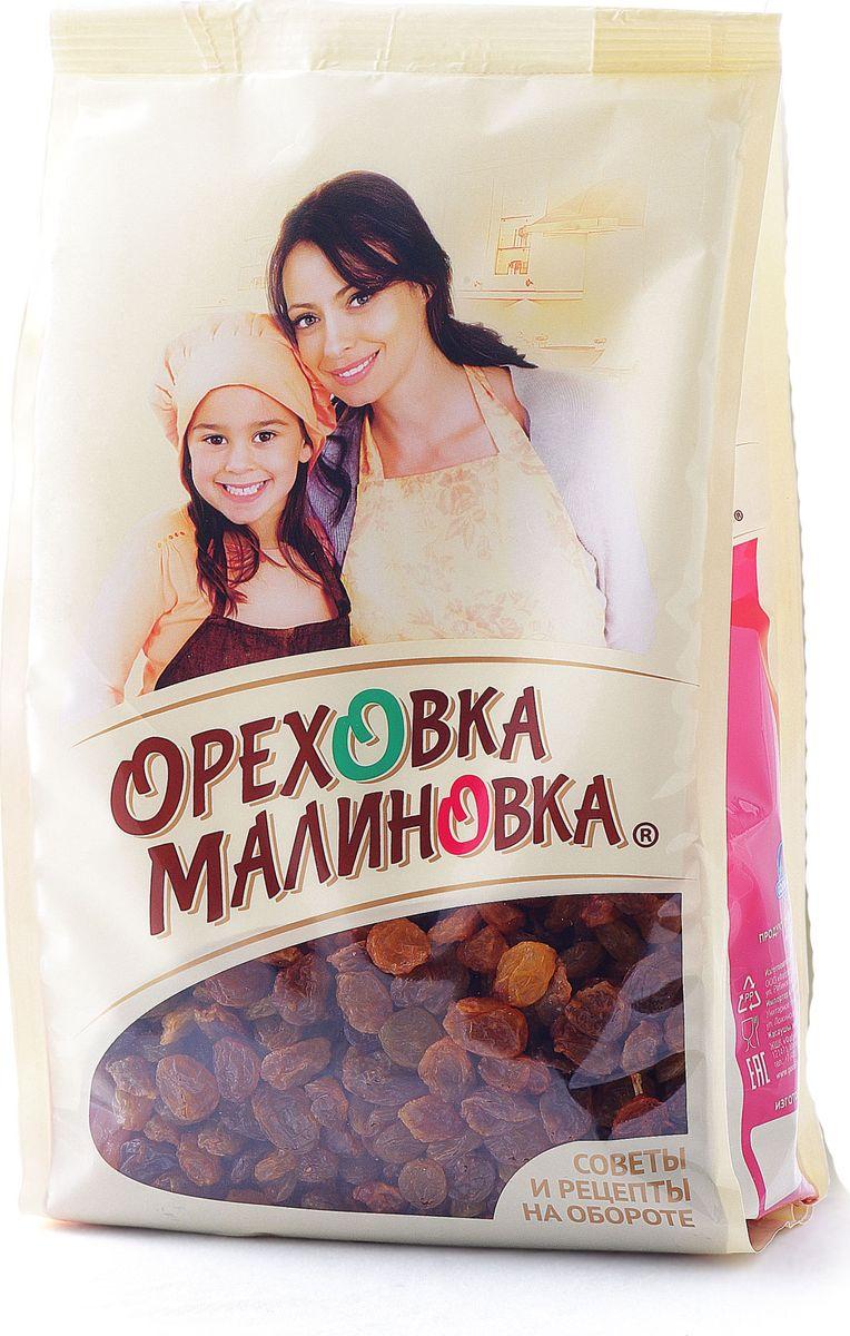 Ореховка-Малиновка изюмкишмиш,500 г дистиллятор малиновка щукина