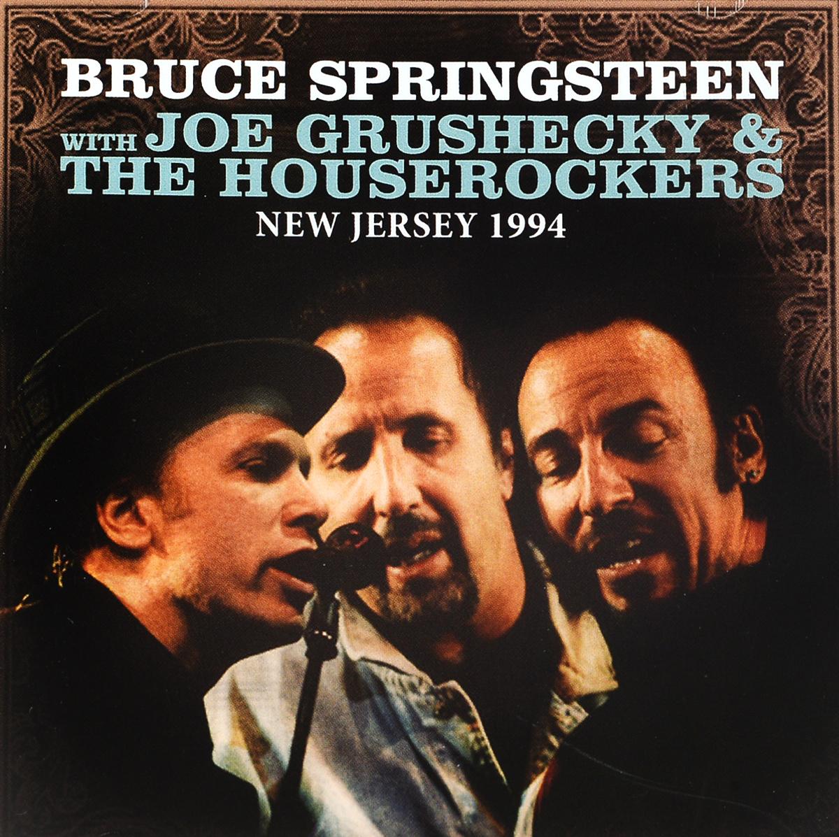 Брюс Спрингстин,The Houserockers Bruce Springsteen. New Jersey 1994 брюс спрингстин bruce springsteen passaic night 1978 the classic new jersey broadcast volume two 2 lp