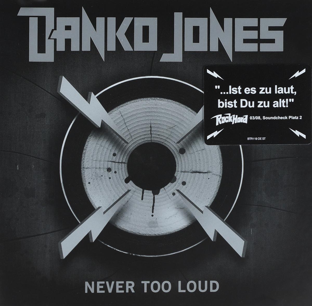Danko Jones Danko Jones. Never Too Loud danko jones danko jones sleep is the enemy