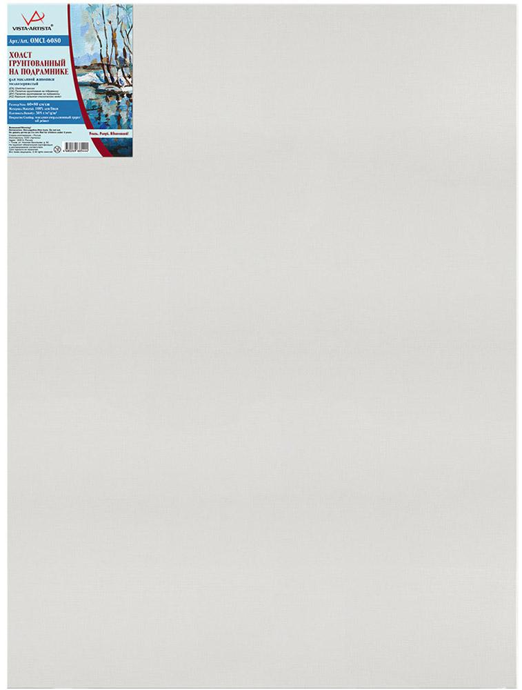 Vista-Artista Холст на подрамнике 60 см х 80 см OMCL-6080