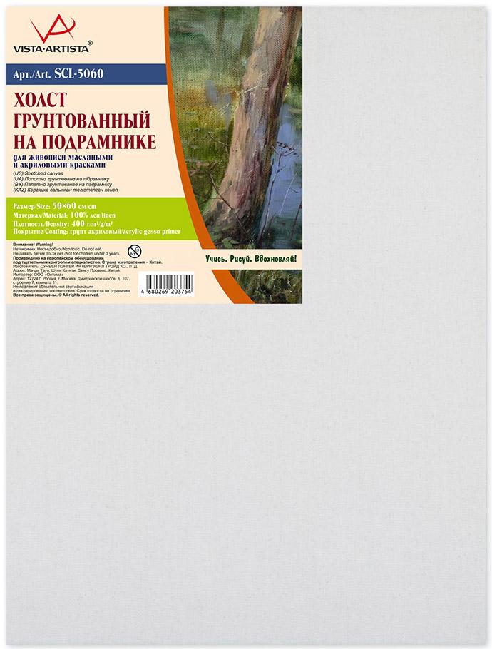 Vista-Artista Холст на подрамнике 50 см х 60 см SCL-5060