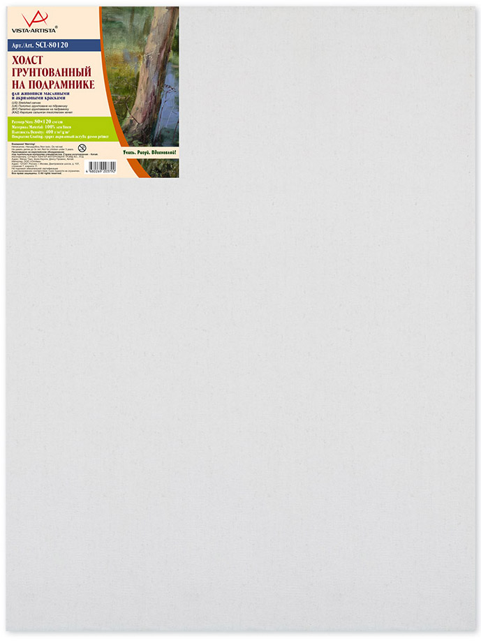 Vista-Artista Холст на подрамнике 80 см х 120 см SCL-80120