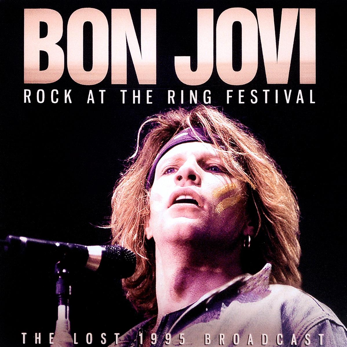 Bon Jovi Bon Jovi. Rock at the Ring Festival pentaport rock festival 2018 incheon sunday