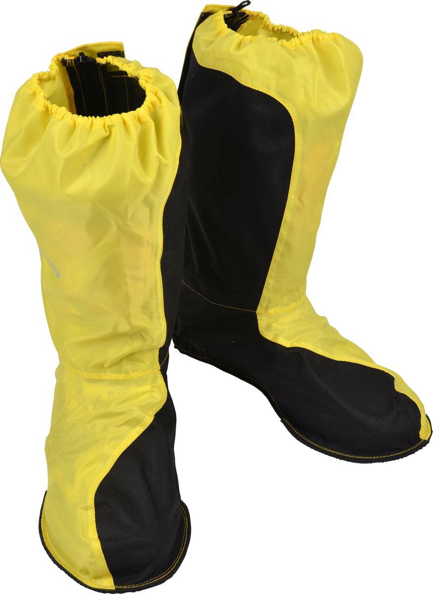 Дождевые бахилы Starks Rain Boots, цвет: желтый. Размер: M