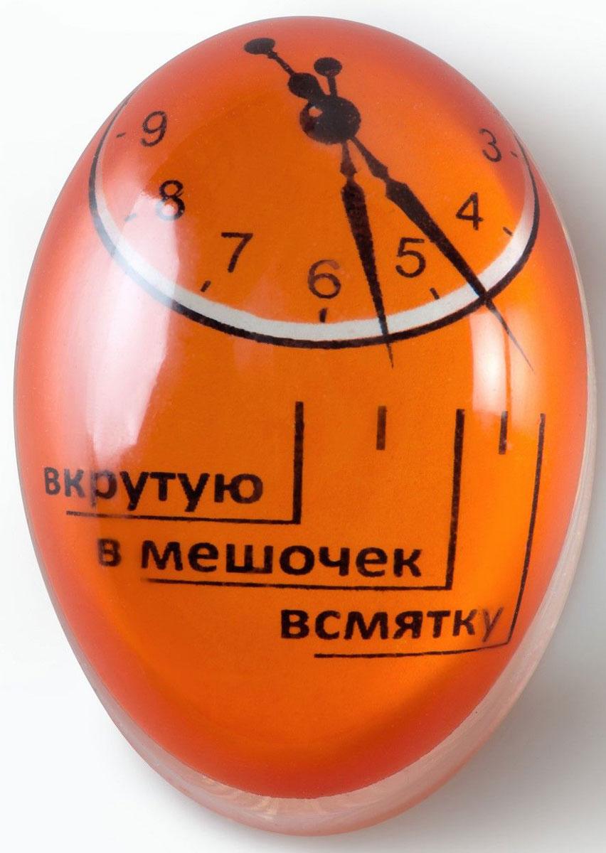 время таймер для варки яиц фото процесс провоцируют гастрит