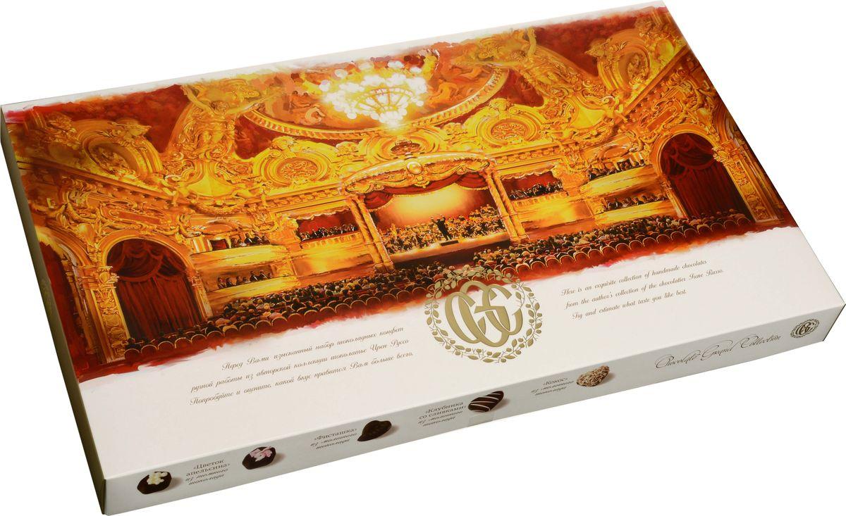 Chocolate Grand Collection ассорти шоколадных конфет ручной работы Grand Opera, 397 г tomer набор шоколадных конфет tomer ассорти лесной орех 250г