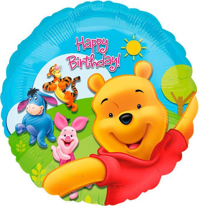 Анаграм Шарик воздушный С Днем Рождения Винни Пух с друзьями конвер шарик воздушный с днем рождения принцесса