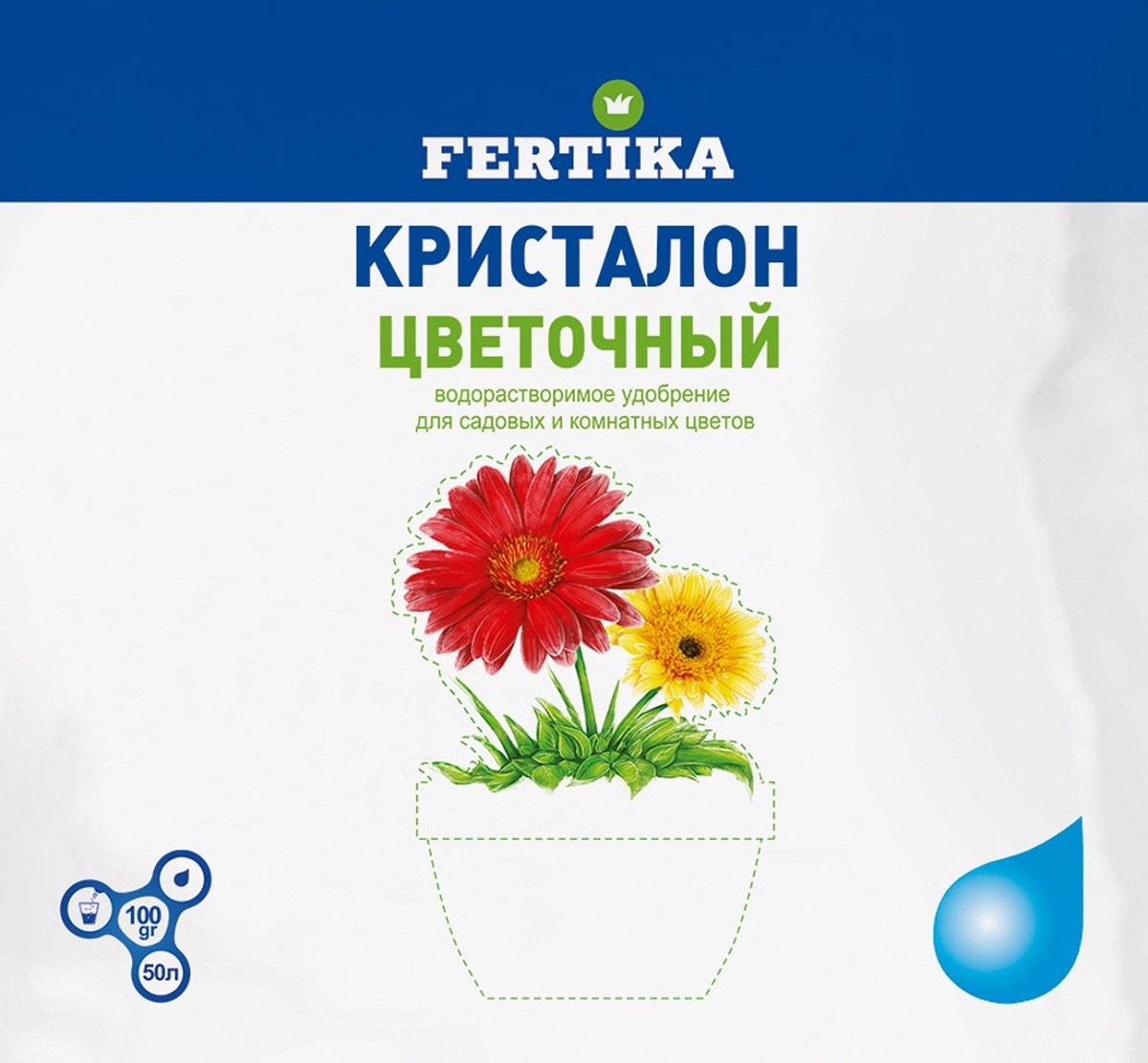"""Удобрение Фертика """"Кристалон"""", для садовых и комнатных растений, 100 г"""