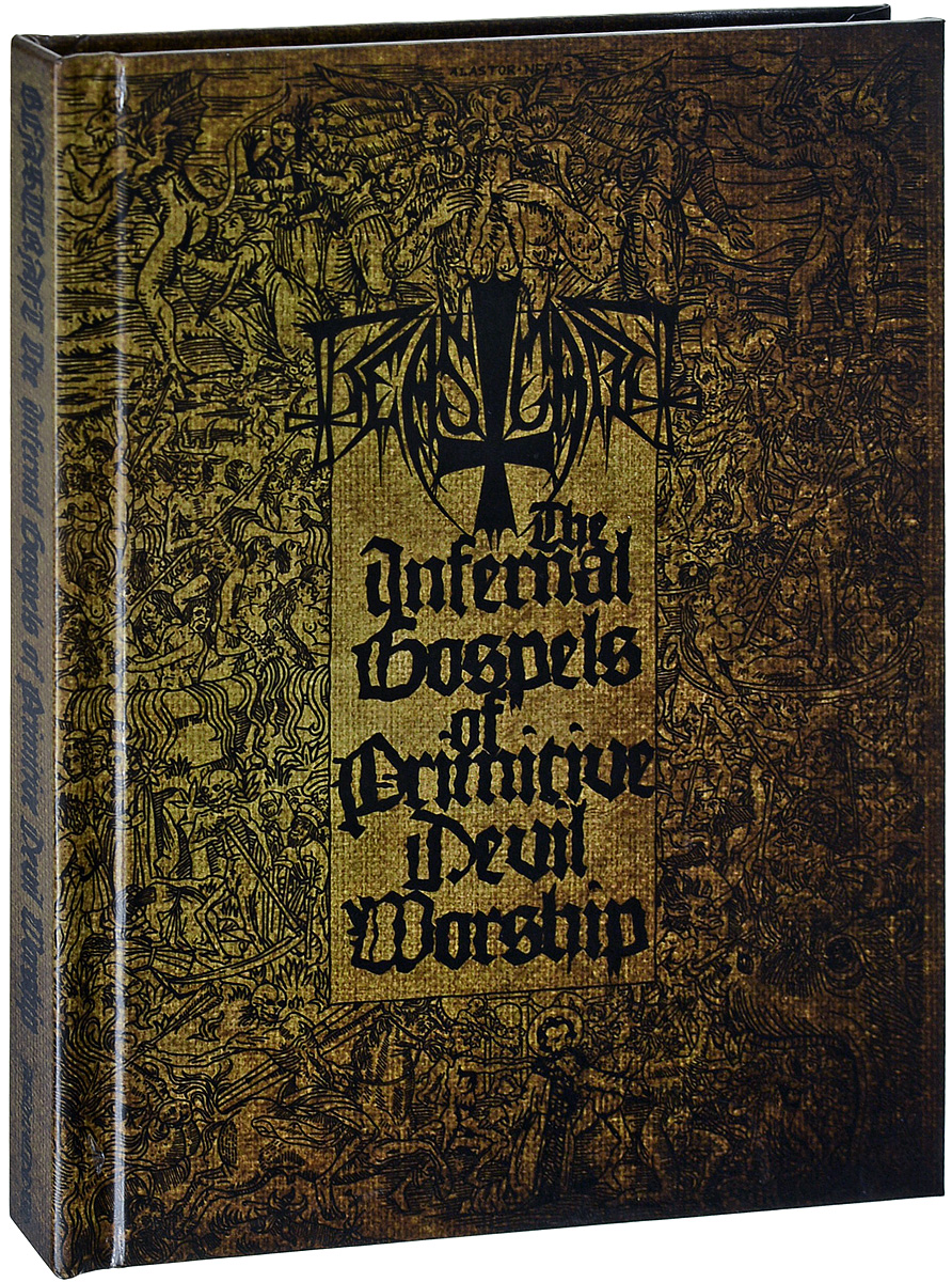 Beastcraft: The Infernal Gospels Of Primitive Devil Worship (DVD + CD) rites of spring