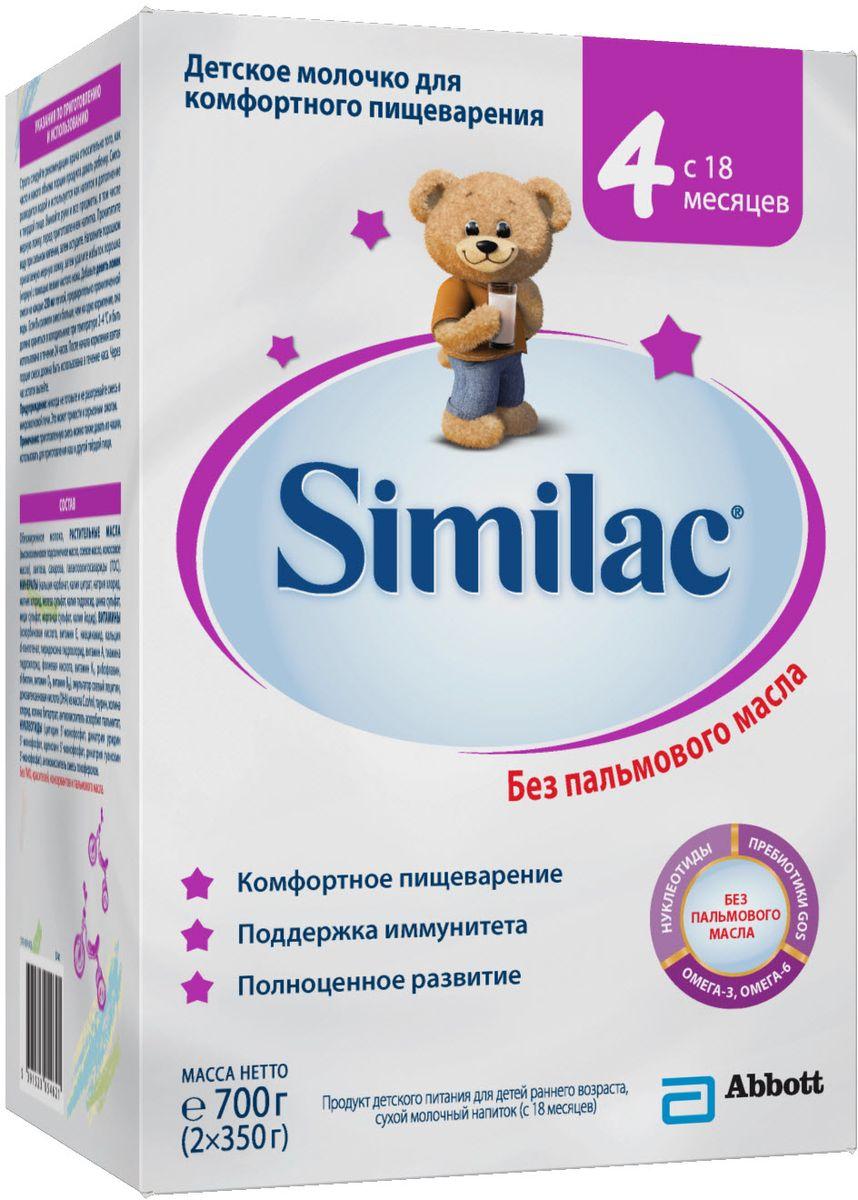 Similac 4 молочко детское с 18 месяцев, 700 г