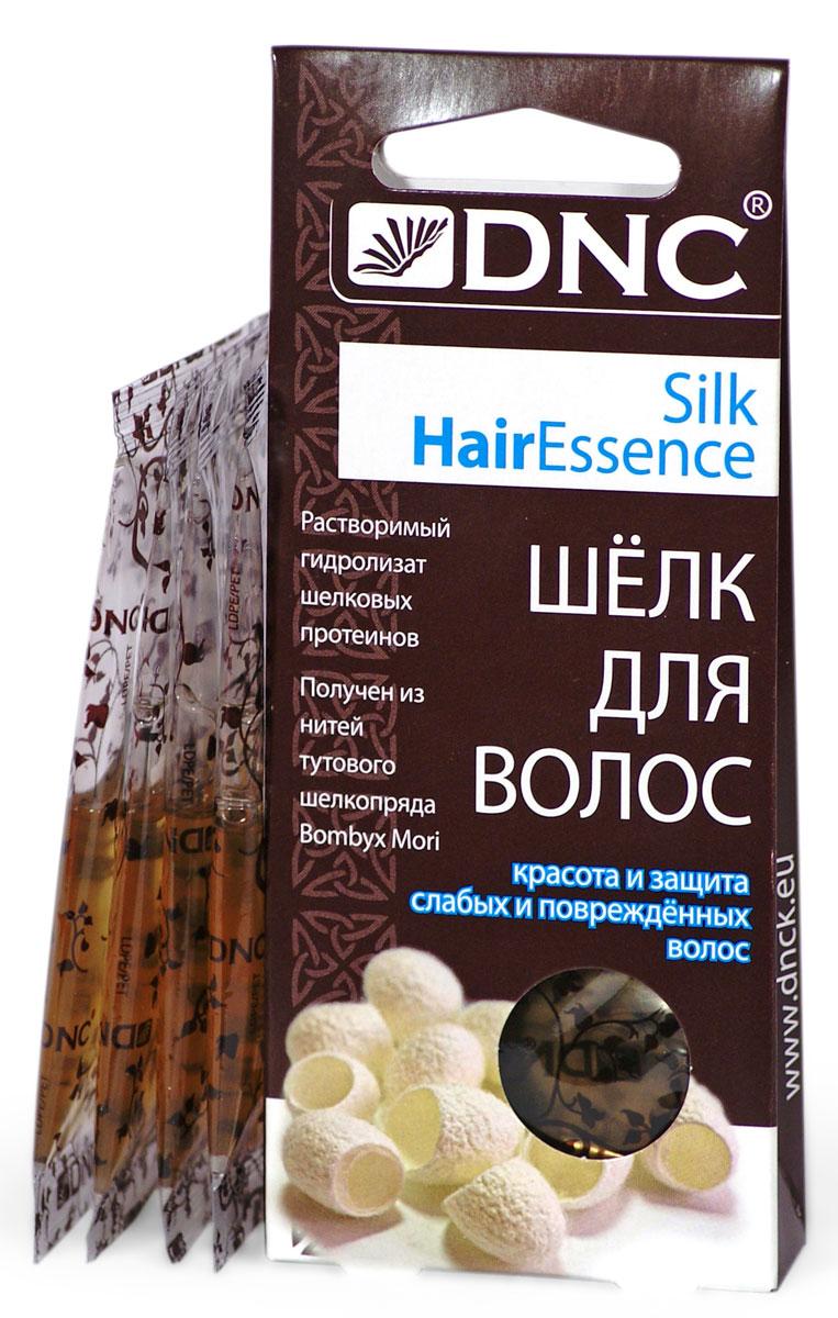 DNCШелк для волос, 4x10 мл DNC