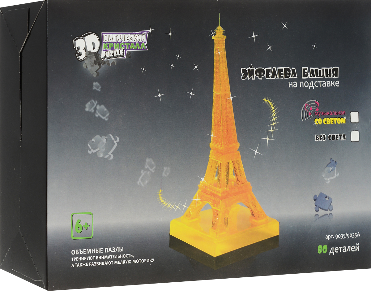 Фото - 3D Пазл 3D Puzzle Магический Кристалл Эйфелева башня цвет желтый пазл конструктор 3d ice puzzle эйфелева башня
