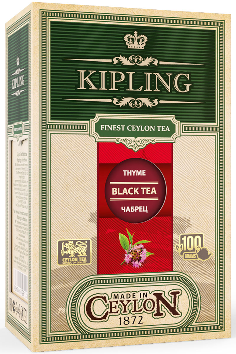 Kipling Black Lose Tea With Thyme черный листовой чай с чабрецом, 100 г kipling premium pu er 5 years черный листовой чай 100 г