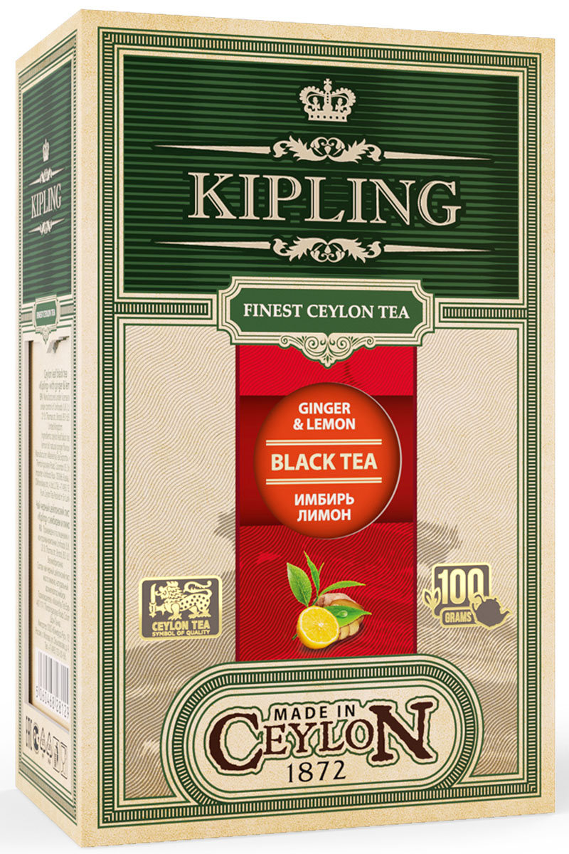 Kipling Black Lose Tea With Ginger and Lemon черный листовой чай с имбирем и лимоном, 100 г kipling premium pu er 5 years черный листовой чай 100 г