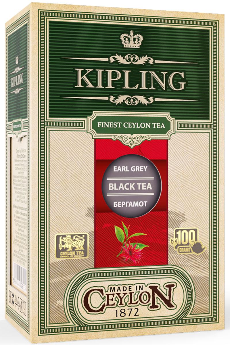 Kipling Black Loose Tea Earl Grey черный листовой чай с бергамотом, 100 г kipling premium pu er 5 years черный листовой чай 100 г