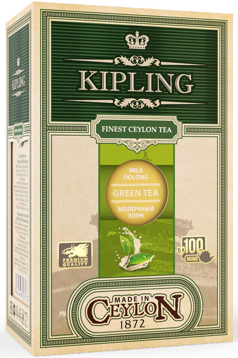Kipling Green Loose Tea Milky Oolong зеленый листовой чай, 90 г китайский anxi tieguanyin tea fresh china green tie guan yin tea натуральное органическое здоровье oolong tea 250 г лучший чай oolong